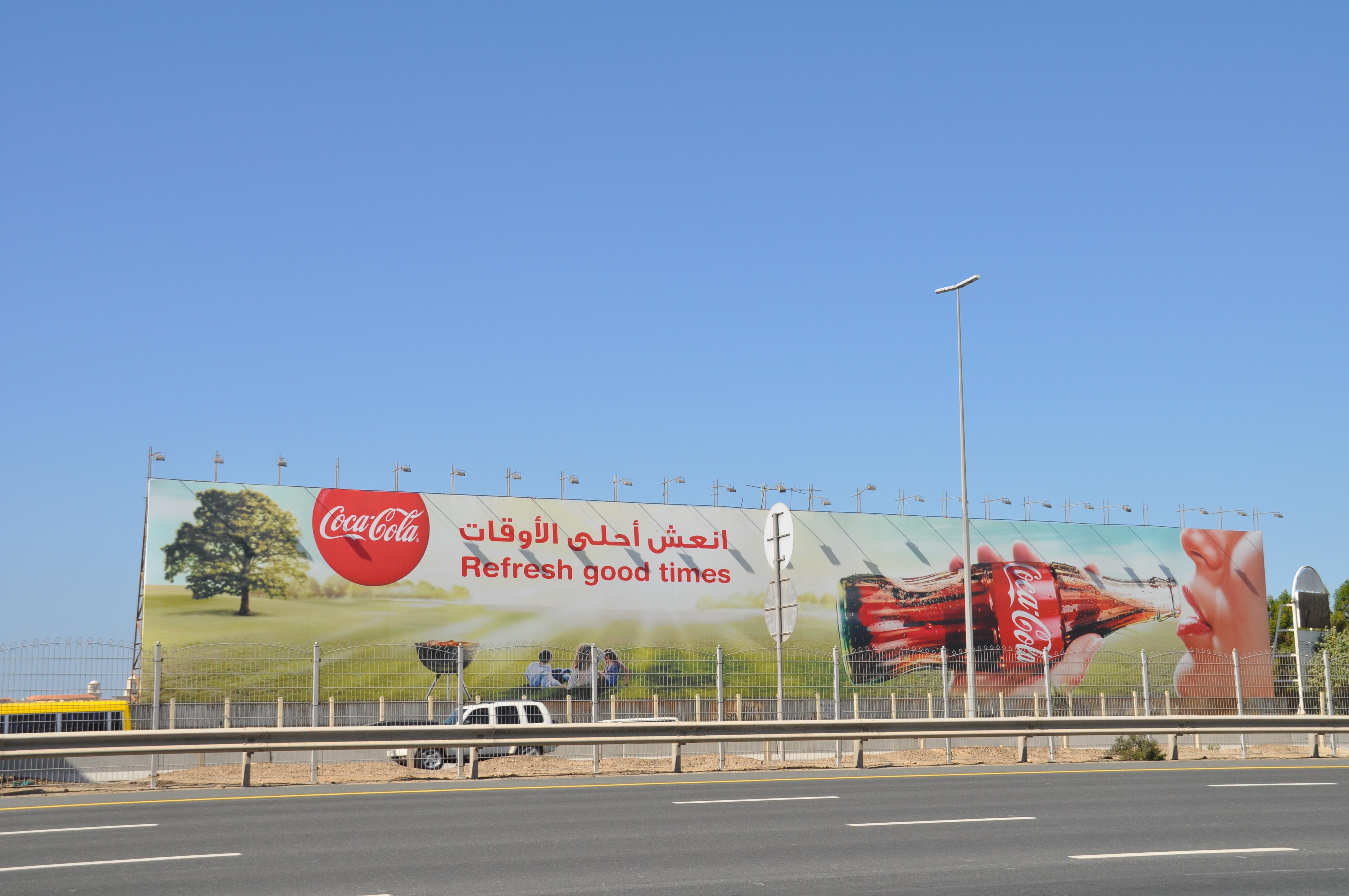 Dubai Brand Hotline
